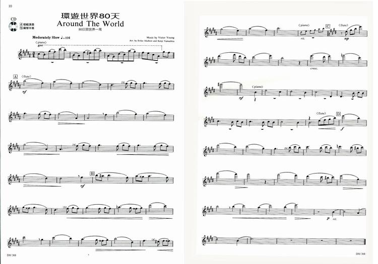 doremi简谱歌谱